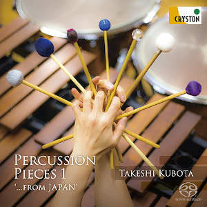 Percussion Pieces 1 ... from Japan - Kubota