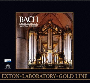 Bach: Organ Works Vol. 1 - Yoshida