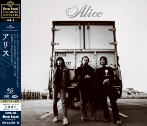 Original Selection, Vol. 8 'Alice'